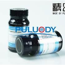 對萘酚苯指示劑