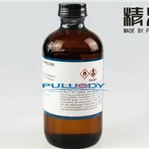 HFRR柴油潤滑性參考油