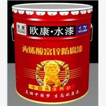 水性环氧防腐富锌底漆 水性工业漆厂家