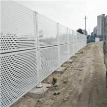 优质洞洞板金属围挡 安全隔离防风围蔽施工围挡