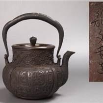 YAHOO競拍、日本雅虎拍賣上珍拍網,臺灣鐵壺與日本