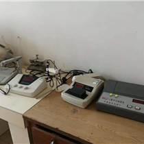 出售大桶水整套化驗儀器、含操作說明書、使用記錄表