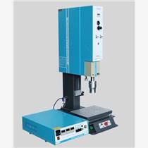 产品装液体的超声波熔接方法