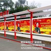 江蘇宣傳欄廠家園林指示牌廣告牌批發價格