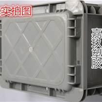 蘇州大眾標準物流箱各種塑料箱加工定制