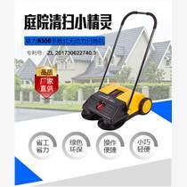 結力550廠家直銷 手推式無動力掃地機 小型清潔設備