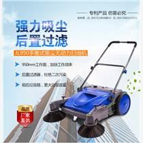 工业环卫扫地机无动力工业清扫车物业小区道路扫地车