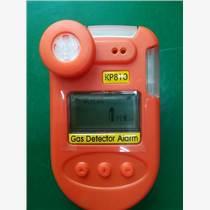 医院用一氧化碳检测仪 固定便携式检测一氧化碳