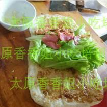 蒸饺培训 蒸饺的做法培训蒸饺