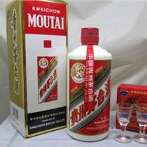 雅虎拍賣、日本雅虎拍賣上珍拍網,收藏古酒