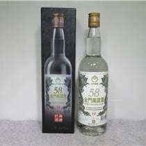 雅虎拍賣、日本雅虎拍賣上珍拍網,古酒價格