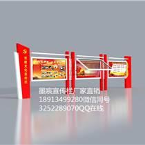 江蘇宣傳欄南京宣傳欄廠家泰州供應商