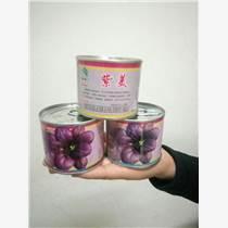 紫油菜 彩色觀賞食用油菜種子