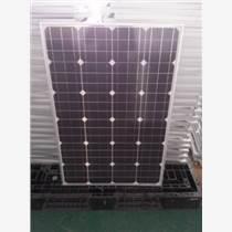 單晶100W太陽能板生產廠家