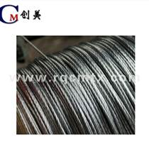 钢芯铝绞线 架空绝缘线 镀锌钢绞线 铝包钢绞线 镀锌