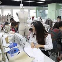上海服裝裁剪培訓、服裝設計師培訓