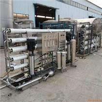 出售转让二手水处理反渗透纯水设备