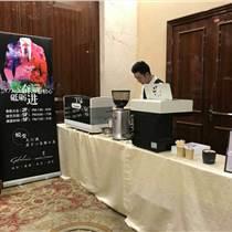 上海商用半自動咖啡機租賃/現場手工拉花