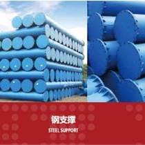 上海宏信設備Q235型號鋼支撐租賃與委托管理