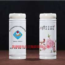 年底促销礼品保温杯 陶瓷保温杯生产厂家