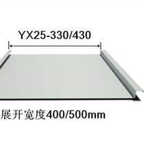忻州呂梁晉中鋁鎂錳氟碳漆0.7-1.2厚直立鎖邊