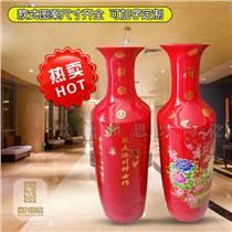 歐式落地陶瓷花瓶 高檔家居大花瓶 禮品大花瓶廠家