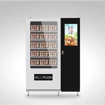 专业的新鲜鸡蛋自动售货机制作厂家无人鸡蛋售货机