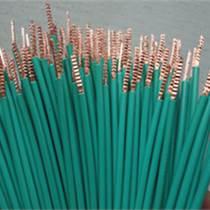 家用电器电子铜线束连接加工超声波压方机