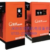125HP冷凍式干燥機_ YQZ/HZ組合式干燥機-