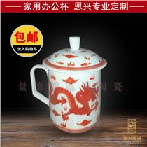 厂家直销陶瓷杯子 陶瓷茶杯 纪念礼品茶杯