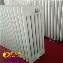 定做圓六柱散熱器承壓高鋼制采暖散熱器低碳鋼散熱器