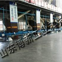 GL80磷礦粉管鏈輸送機,管鏈上料機山東定制