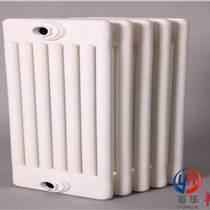 qfgz706鋼制柱型七柱暖氣片散熱量