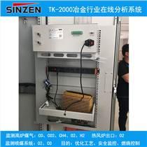 高爐噴煤CO氣體分析系統廠家現貨直銷
