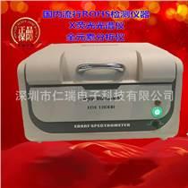 廣東低價ROHS元素分析儀器 天瑞光譜儀
