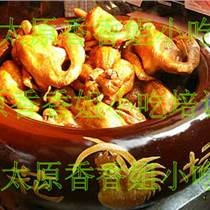 蔬菜煎餅培訓 學習蔬菜煎餅