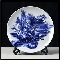 骨瓷紀念盤擺件時尚裝飾看盤佛像賞盤擺件
