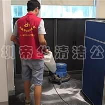 提供崗廈公司地毯清洗服務-深圳帝華清潔公司