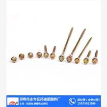 十字鉆尾螺絲,十字鉆尾螺絲價格,邦迪緊固件