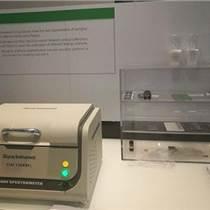 多元素檢測儀 鹵素專用分析