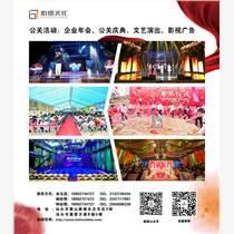 汕頭年會節目表演 演藝節目找柏鈿文化