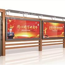 江苏宣传栏南京宣传栏厂家广告牌制作效果图