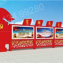 江蘇宣傳欄泰州宣傳欄廠家廣告牌價格
