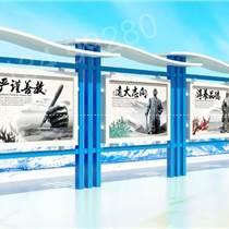 江蘇宣傳欄泰州宣傳欄廠家廣告牌設計款式