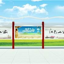 江蘇宣傳欄連云港宣傳欄廠家廣告牌圖片