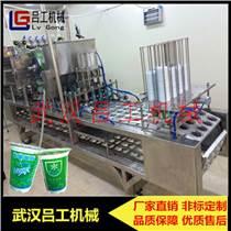 绿豆沙冰灌装封口机 杯装液体灌装机 厂家直销