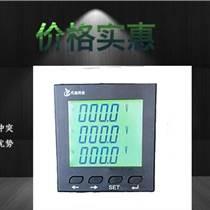 揚州液晶多功能網絡電力儀表