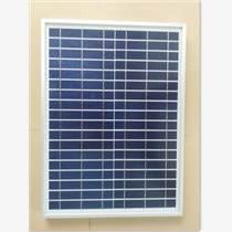 深圳多晶20W太阳能板生产厂家
