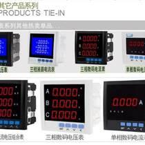杭州代越數顯三相電壓表DY-194U-2X4無錫杭州