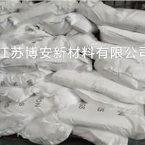 塑料薄膜開口劑 二氧化硅 白炭黑 高透明 抗粘連劑
